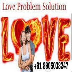 91 8905038247Be Free From Enemy / 2nd Wife Problem Solutions Baba Ji