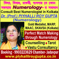 Piyhalli Roy Gupta - Kolkata's Renowned Numerologist