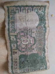 I want to sell 4 deer 5 rs old note - Wardha - free