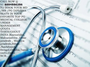 MBBS direct admission in top medical colleges in management
