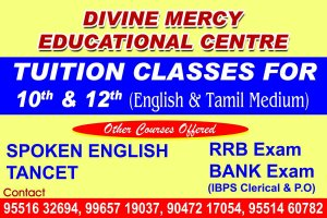 Divine Mercy Educational Centre - Nagercoil - free classified ads