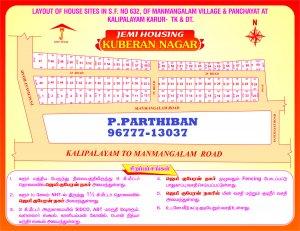 Best investment plots in karur 96777-13037 kuberan nagar
