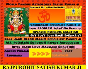 Kala Jadu Expert In Hoshiarpur +91*8146176661 Black MagiC SpEcialist