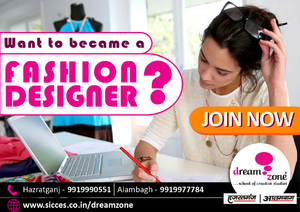 Best Fashion Interior Jewellery Designing Institute Lucknow Free Classified Ads