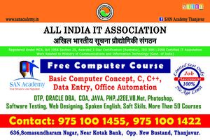 Computer Educational Center in Thanjavur   San Academy   - Thanjavur