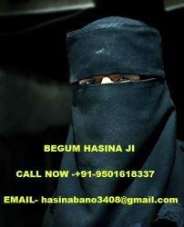 World Famous Lady Astrologer Begum Hasina ji +91-95101618337