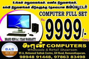 Khan computers - Ramanathapuram - free classified ads